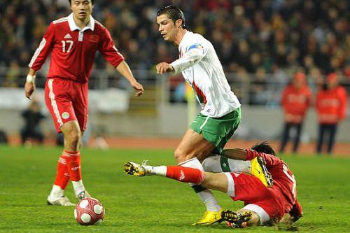portugal spiel gestern